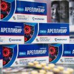 Опаковка от него струва 12 320 рубли и може да се закупи с рецепта