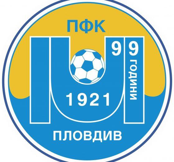 """ФК """"Марица"""" Пловдив"""
