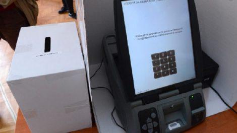 ЦИК проучва три варианта за машинното гласуване