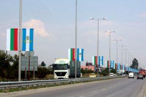 Нови знамена в Пловдив