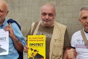 Велислав Минеков, Арман Бабикян и Николай Хаджигенов
