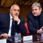Правителството на Борисов предлага Блъсков за орден.
