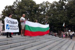 Протестиращи се събират на пл. Съединение