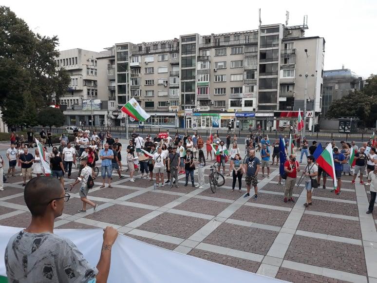 Протестът в Пловдив