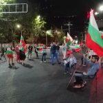 Протестът е рехав, но движението в района е спряно