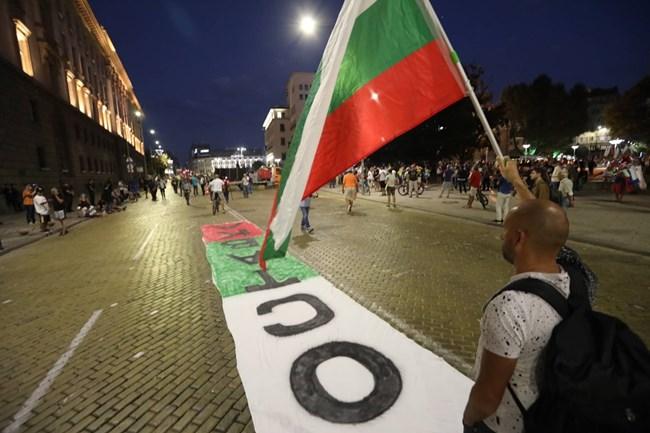 Протестът, ден 63