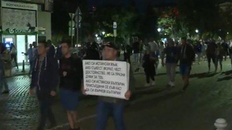 Протестиращите искат оставка.