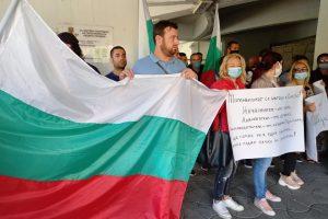 Протестът за прозрачност в избора на управител на Онкодиспансера.