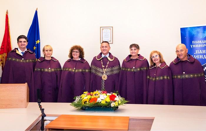 Ръководството на Пловдивския университет