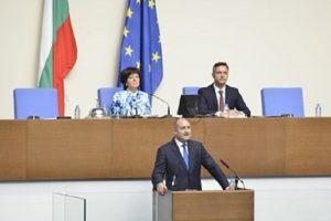 Румен Радев в парламента
