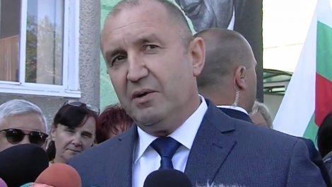 Президентът Румен Радев в Бояджик.