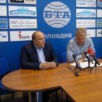 Георги Илчев и Румен Петков