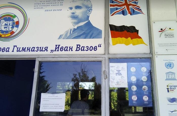 На входа на Руската гимназия, в класните стаи и тоалетните има сложени информационни материали от РЗИ
