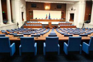 Това е новата зала, в която работят депутатите