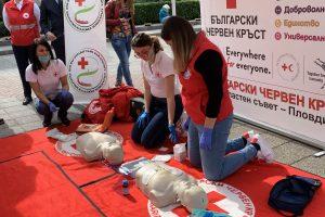 Демонстрации по първа помощ