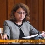 Ангелина Топчиева