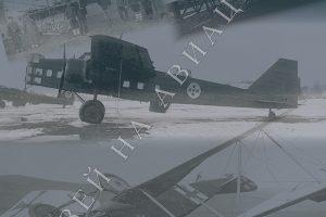 Музеят на авиацията в Крумово отбелязва Празника на авиацията
