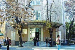 Пловдивски университет