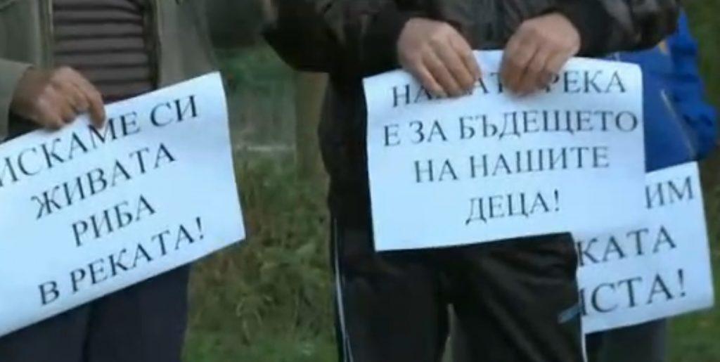 Исканията на протестиращите