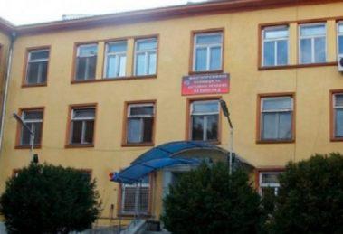 Болницата във Велинград