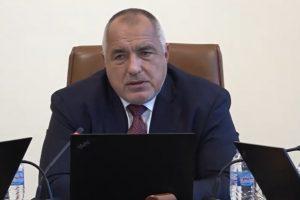 Борисов на днешното заседание на кабинета.