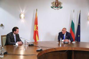 Срещата на Бойко Борисов с Буяр Османи.