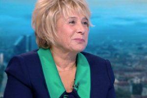 Емилия Масларова