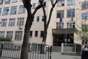 Френската гимназия в Пловдив