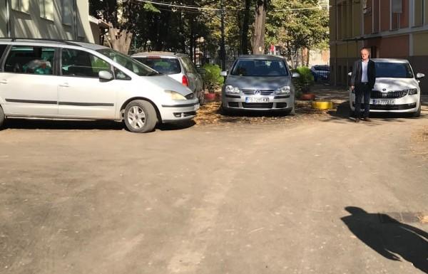 Новият паркинг