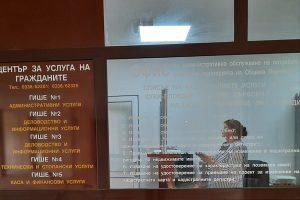 Новият офис в Първомай