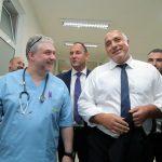 д-р Чифлигаров и Бойко Борисов