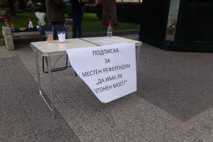 Пунктът пред Община Пловдив