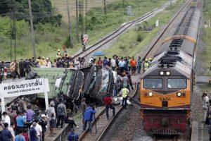 Катастрофата в Тайланд Кадър: БГНЕС