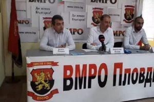 Димчо Петров, Борислав Инчев и Иван Црънчев