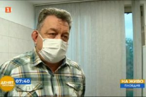д-р Еленски, кадър: БНТ