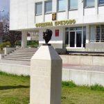 Община Брезово