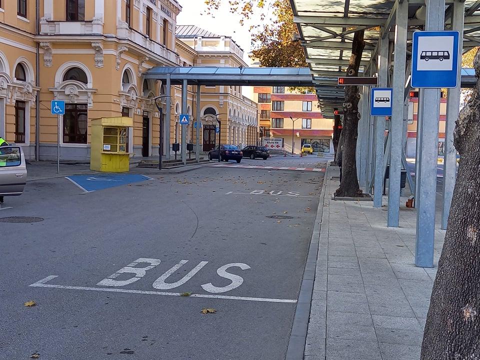 Автобусите от Централна гара ще пътуват до София днес следобед.
