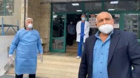 Бойко Борисов се видя със Здравко Димитров пред болницата, където кметът се лекува от COVID-19