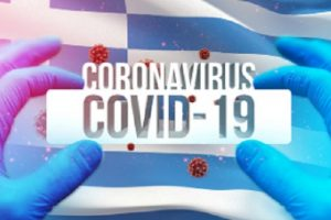 За райони като Северна Гърция, които са най-тежко засегнати от вируса, се очаква мерките да останат в сила до края на декември.