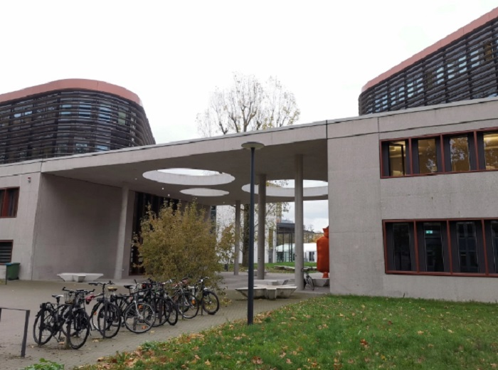 Част от кампуса на университета