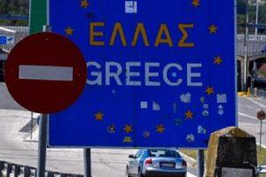 Нови мерки за влизане в Гърция от 18 декември