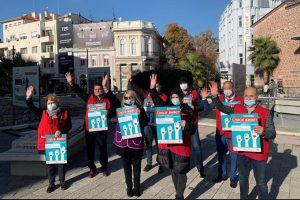 Членовете на Лайънс клуб Пловдив – Филипополис се събраха днес на Римския стадион, за да призоват пловдивчани да се включат в кампанията