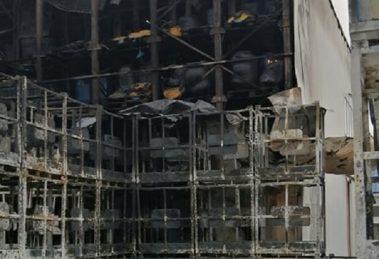 Пожарът в Катуница