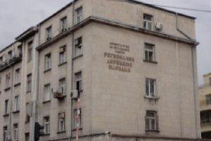 Сградата на ОД на МВР Пловдив