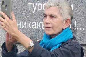 Велислава Дърева
