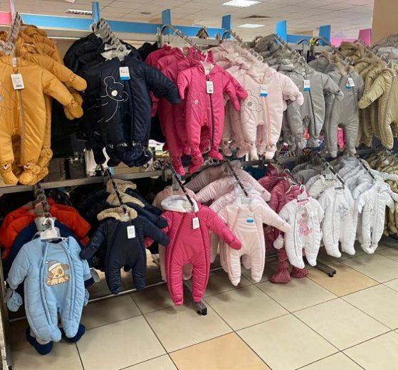 На промоционални цени във Вис Виталис ще купите зимни дрешки за бебетата