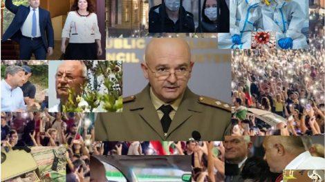 Невиждана ярост 2020 Колаж: ПловдивПрес