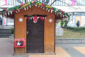 Къщичката на Дядо Коледа в Асеновград