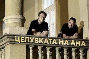 """Македонците Дац и Александър, които цял свят запомни с хита """"Корона, чао"""""""