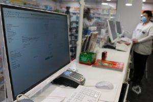 Електронната рецепта работи в пет аптечни вериги , снимка БГНЕС